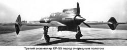 Опытный истребитель Curtiss-Wright XP-55