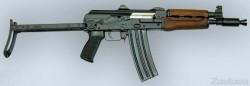 Автомат Zastava M85