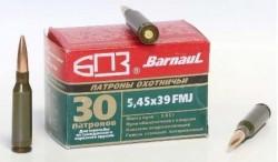 Промежуточные патроны 5,45x39