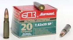 Промежуточные патроны 7,62x39 (СССР)
