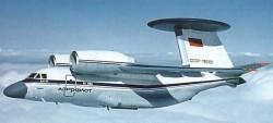 Опытный самолёт ДРЛО Ан-71