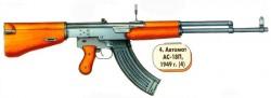 Автомат АС-18П обр. 1949 года