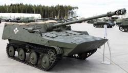 Опытная самоходная артиллерийская установка АСУ-57П «Объект 574»