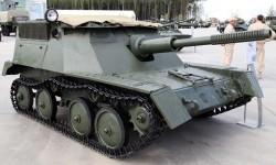 Самоходная артиллерийская установка АСУ-76