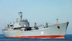 Большие десантные корабли проекта 1171 «Тапир»