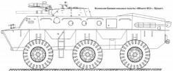 БМП «Объект 851»