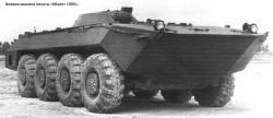 БМП «Объект 1200»
