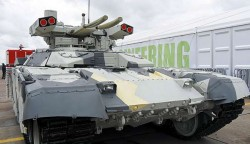 Боевая машина огневой поддержки БМПТ-72