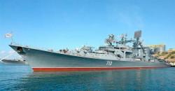 Большие противолодочные корабли проекта 1134Б «Беркут-Б»