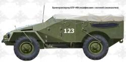 Опытный бронетранспортёр БТР-40В