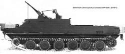 Опытная зенитная самоходная установка БТР-50П с ЗТПУ-2