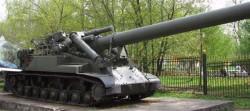 Самоходная пушка 2А3 Конденсатор-2П