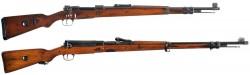 Винтовка Mauser G98
