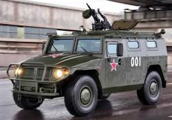 Бронеавтомобиль ГАЗ-2330 «Тигр»