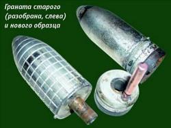 Ружейный гранатомёт системы Дьяконова
