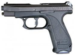 Пистолет ГШ-18