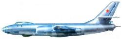 Опытный дальний бомбардировщик Ил-46