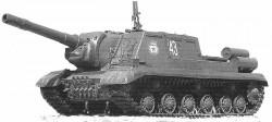 Самоходная артиллерийская установка ИСУ-152К