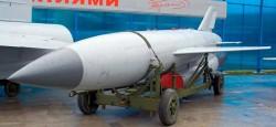 Крылатая ракета К-10С