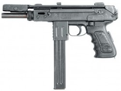 Пистолет-пулемёт К6-92