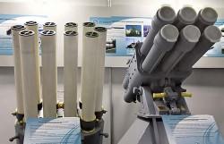 Комплекс выстреливаемых помех КТ-308