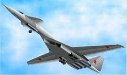 Проект тяжелого стратегического бомбардировщика М-20
