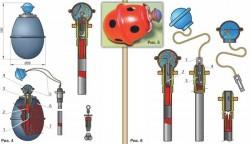 Ручная граната Eihandgranate 39 (M-39)