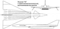 Опытный стратегический бомбардировщик Мясищева М-56