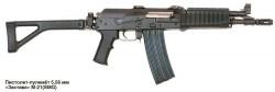 Штурмовая винтовка Zastava M-21