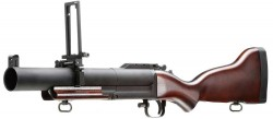 Ручной гранатомет M79
