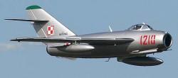 Истребитель МиГ-17Ф