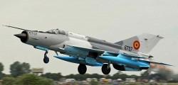 Истребитель МиГ-21С