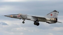 Разведчик-бомбардировщик МИГ-25РБ