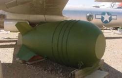 Атомная бомба Mk.18