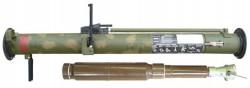 Малогабаритный реактивный огнемет МРО «Бородач»