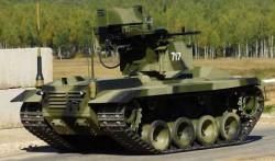 Роботизированный комплекс огневой поддержки «Нерехта»