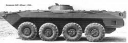 Опытная боевая машина пехоты «Объект 1200»
