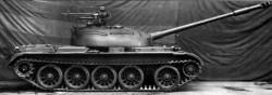Опытный танк «Объект 141»