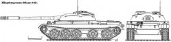 Опытный танк «Объект 142»
