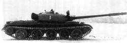 Опытный танк «Объект 165»