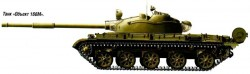 Опытный танк «Объект 166М»