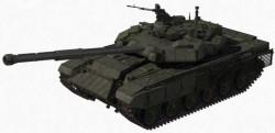 Опытный танк «Объект 187»