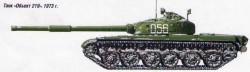 Опытный средний танк «Объект 219»