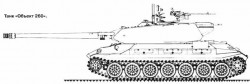 Опытный танк «Объект 260»