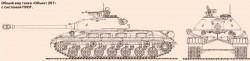 Опытный танк «Объект 267»