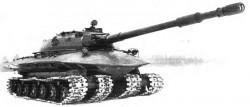 Опытный танк «Объект 279»