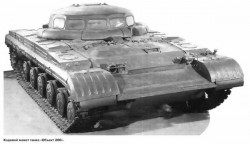 Опытный танк «Объект 288»