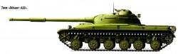 Опытный танк «Объект 435»