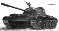 Опытный танк «Объект 442»