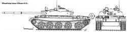 Опытный танк «Объект 612»